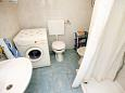 Bathroom - Apartment A-822-a - Apartments Tkon (Pašman) - 822